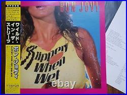 Bon Jovi, Slippery When Wet, Japanese + Obi + Inners. Original Banned Cover