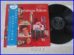 Elvis Presley 1962 Japan Only Cover LP ELVIS' CHRISTMAS ALBUM Japanese