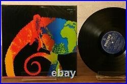 Frumpy, Album ALL WILL BE CHANGED, Vinyl LP, GF, Overcover, Philips 6305 067, G