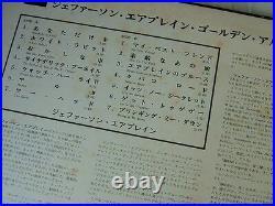 Marble Vinyl / Jefferson Airplane Golden Album / Gatefold Cover