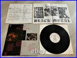 Venom Black Metal Org Lp (embossed Cover) 1982 + Lyric Sheet + Poster Bathory